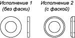 ГОСТ 11371-78 Шайба плоская